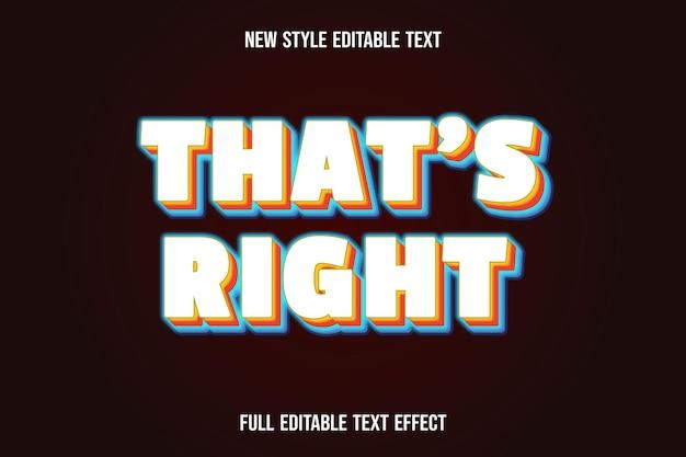 正しい色の編集可能なテキスト効果白オレンジと青 Premiumベクター