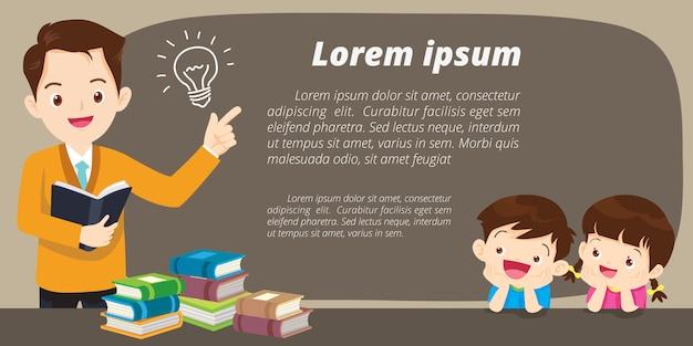 Education concept illustration Premium Vector