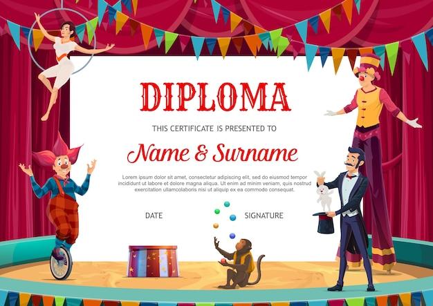 Диплом об образовании, детский аттестат с артистами цирка для школы или детского сада. клоун-исполнители на моноколесном велосипеде, ходунки на ходулях, жонглер с обезьянами и фокусник на арене с большой палаткой Premium векторы
