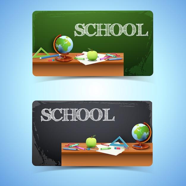 黒板のベクトル図と教育の水平方向のバナー 無料ベクター