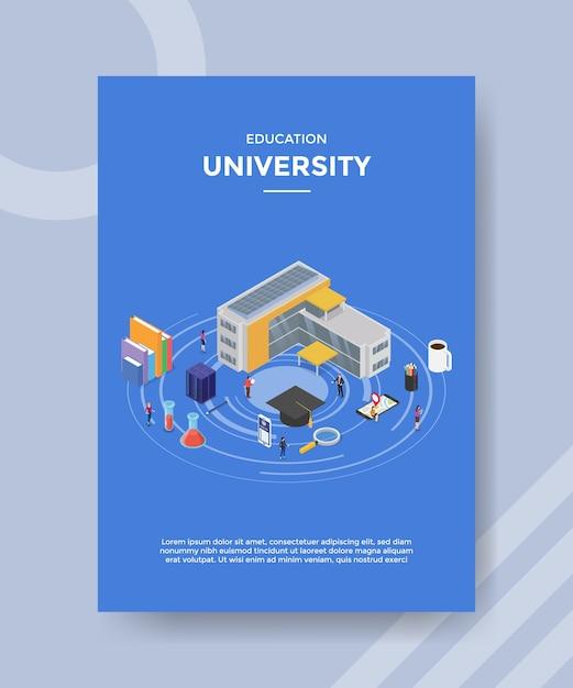 Шаблон флаера образовательного университета Бесплатные векторы