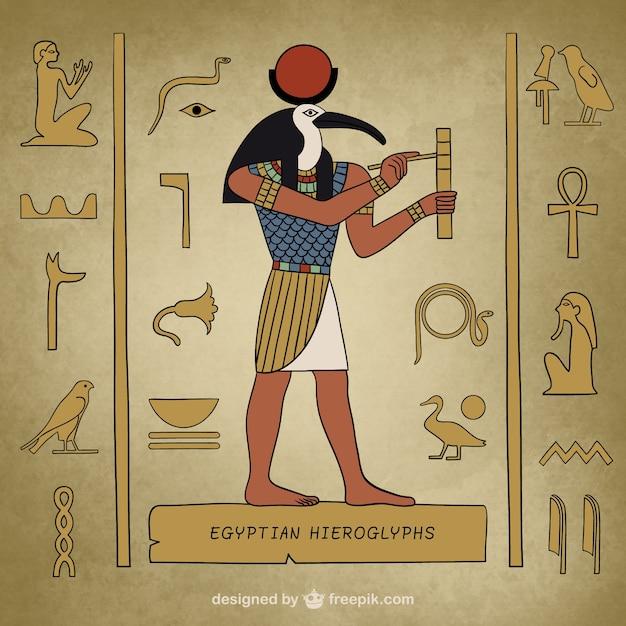 Egypt Vectors Photos and PSD files – Egyptian Birthday Cards