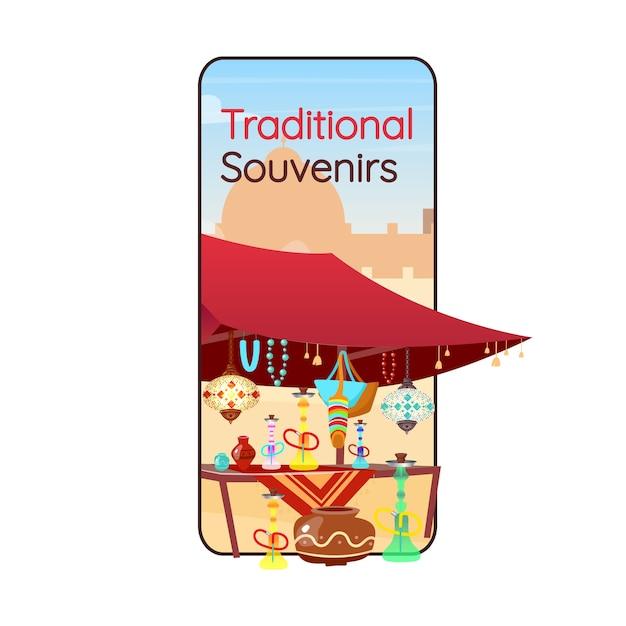Экран приложения смартфона мультфильма египетских традиционных сувениров. арабский базар. дисплей мобильного телефона с плоским дизайном персонажей. souk, приложение для местного магазина кальяна, телефонный интерфейс Premium векторы