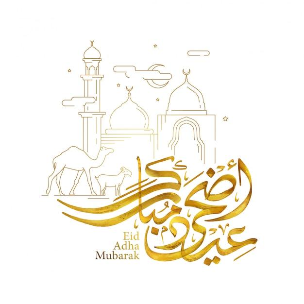 Eid adha mubarak арабская каллиграфия с линией мечеть овец и верблюд иллюстрации для исламского приветствия Premium векторы