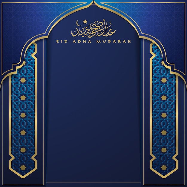 Eid adha mubarak greeting card Premium Vector