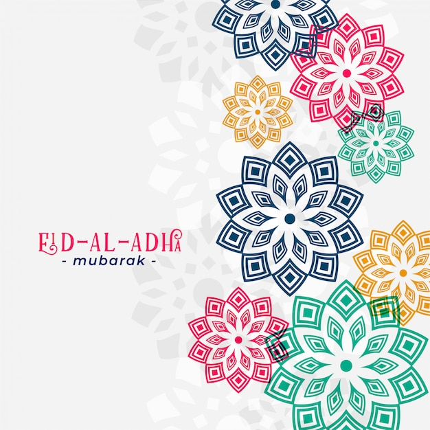 Eid al adha arabic greeting with islamic pattern Free Vector