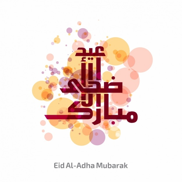 download vector eid al adha background design vectorpicker eid al adha background design