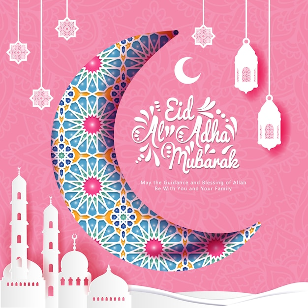 Eid al adha background Premium Vector
