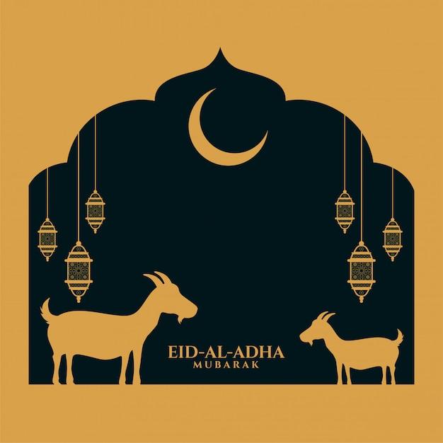 Eid al adha bakrid festival wishes card design Free Vector