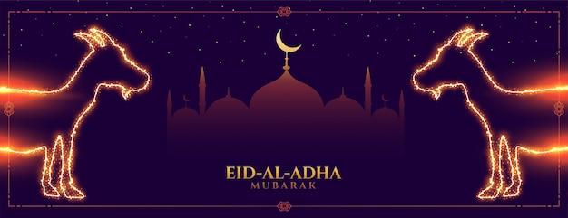 Eid al adha bakrid mubarak  festival banner Free Vector