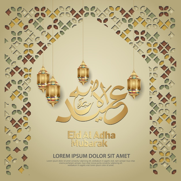 Eid al adha calligraphy islamic greeting Premium Vector