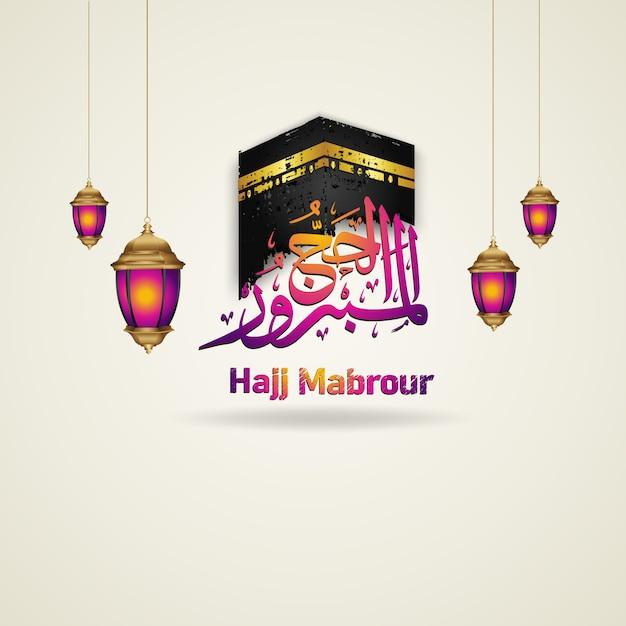 Ид аль-адха каллиграфия исламское приветствие Premium векторы
