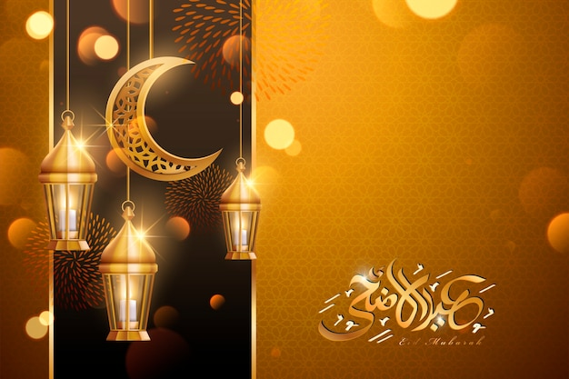 Eid al adha calligraphy  with copy space and golden lanterns, crescent elements Premium Vector