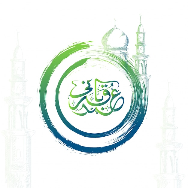 Eid-al-adha calligraphy with mosque in green color. Free Vector