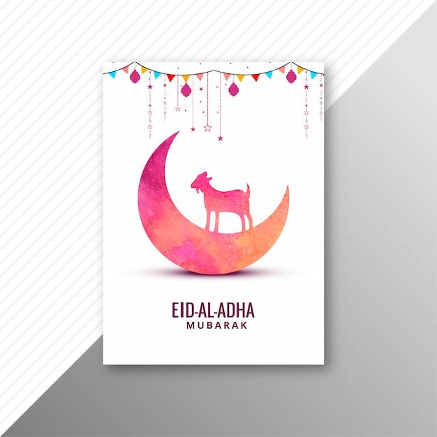 Eid al adha card with goat brochure Free Vector