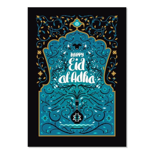 eid aladha celebration card template hand lettering eid