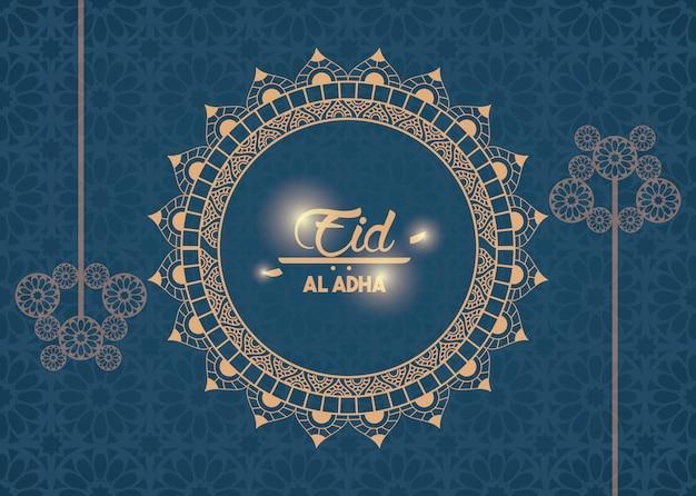 Eid al adha feast of the muslim Free Vector
