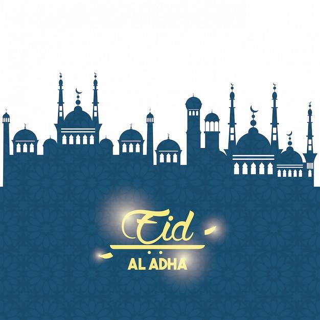 Eid al adha feast of the sacrifice Free Vector
