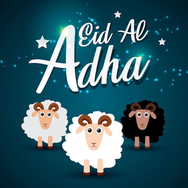 Eid al adha goat illustration Premium Vector