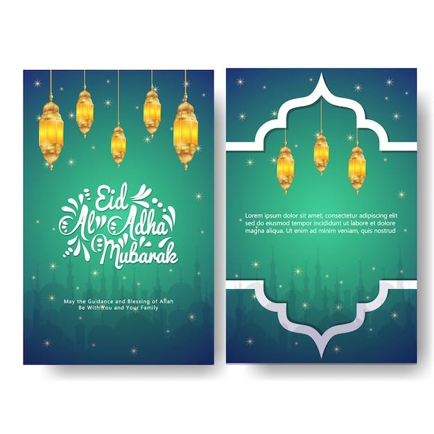 Eid al adha greeting card background Premium Vector