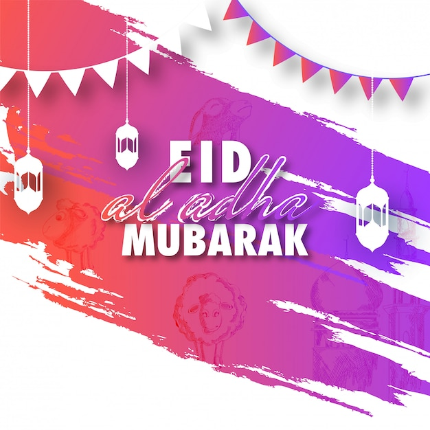 Eid-al-adha greetings background. Premium Vector