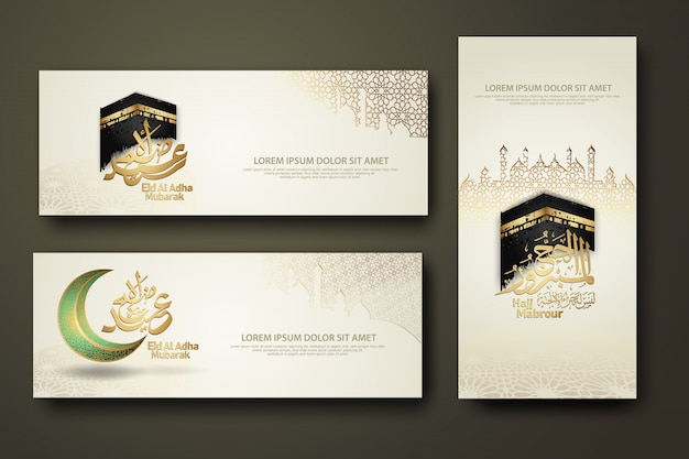 Eid al adha and hajj mabrour calligraphy islamic, set banner template Premium Vector
