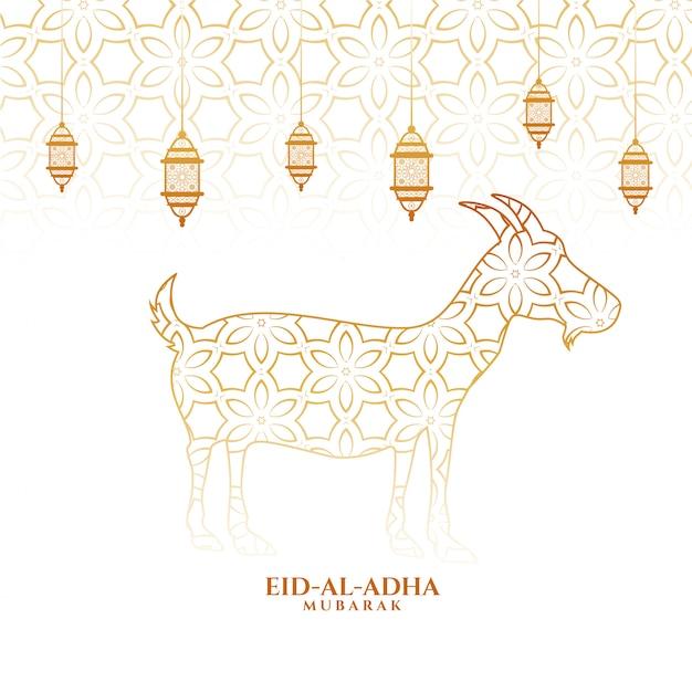 Eid al adha islamic festival background Free Vector
