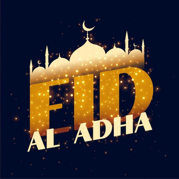 Eid al adha islamic festival beautiful Free Vector