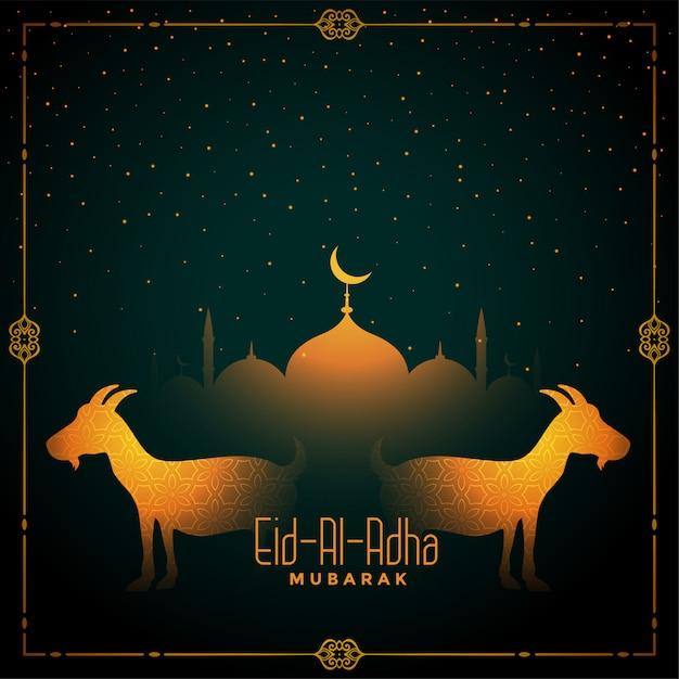ヤギとモスクでイードアルアドハイスラム祭の挨拶 無料ベクター