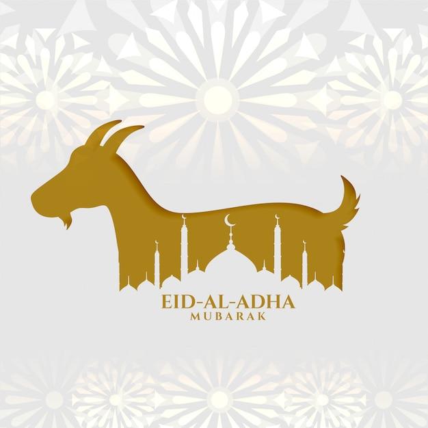 Eid al adha islamic festival wishes background design Free Vector
