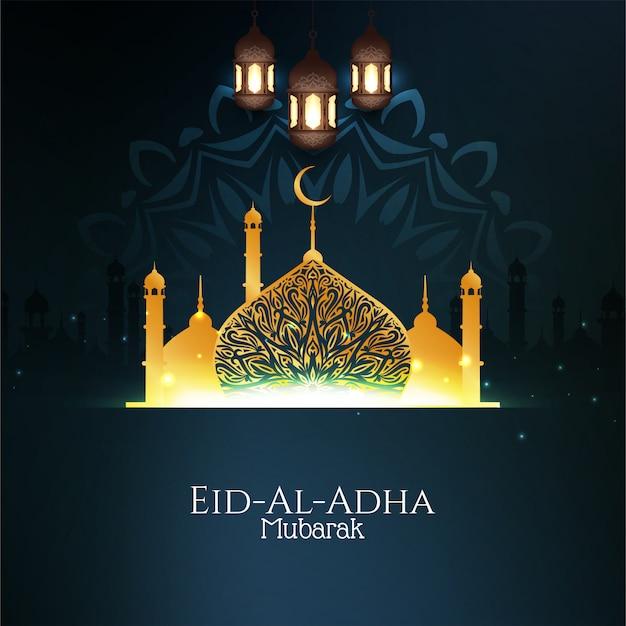 Eid-al-adha mubarak background with mosque Free Vector
