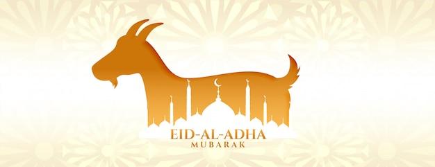 Eid al adha mubarak bakrid festival with goat and mosque Free Vector