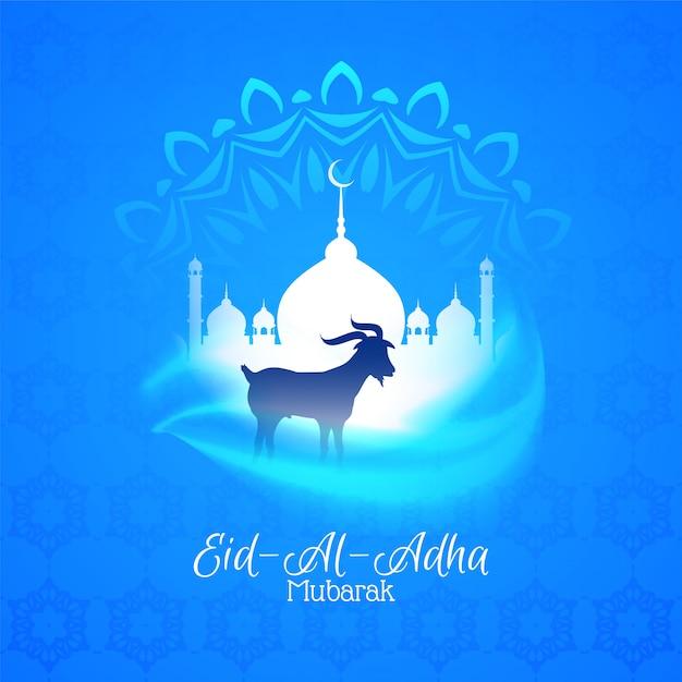 Eid al adha mubarak beautiful greeting blue background Free Vector