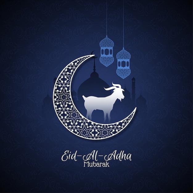 Ид аль адха мубарак красивый исламский синий фон Бесплатные векторы