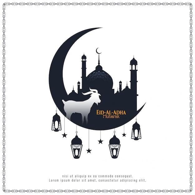 Eid al adha mubarak beautiful islamic vector background Free Vector