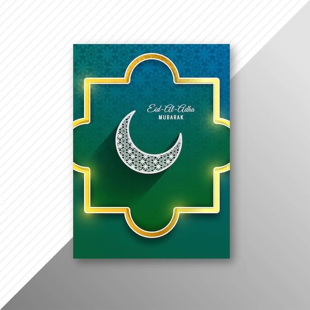 Eid-al-adha mubarakパンフレットカード 無料ベクター