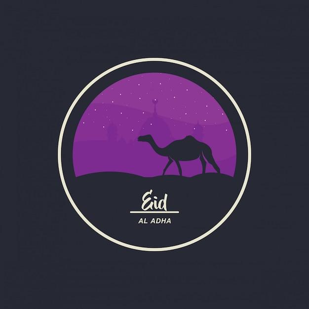 イードアルアドハムバラクは、星を伴うラクダ様式のデザインとモスクのデザインを称えています。図 Premiumベクター