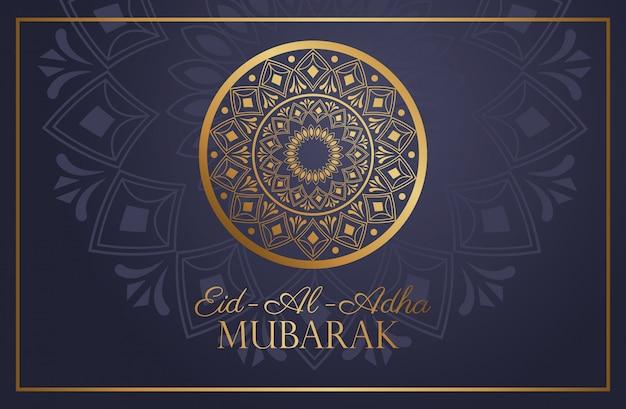 Eid al adha mubarak celebration with golden mandala Premium Vector