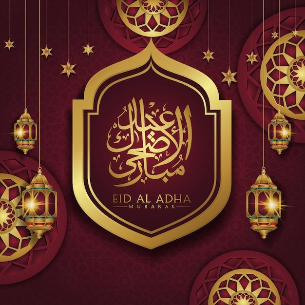 Ид аль адха мубарак дизайн с арабской каллиграфией и реалистичным цветочным кругом мозаики исламского орнамента. Premium векторы