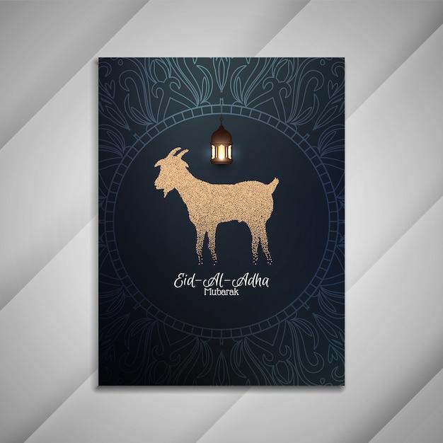 Ид аль-адха мубарак фестиваль брошюры дизайн Бесплатные векторы