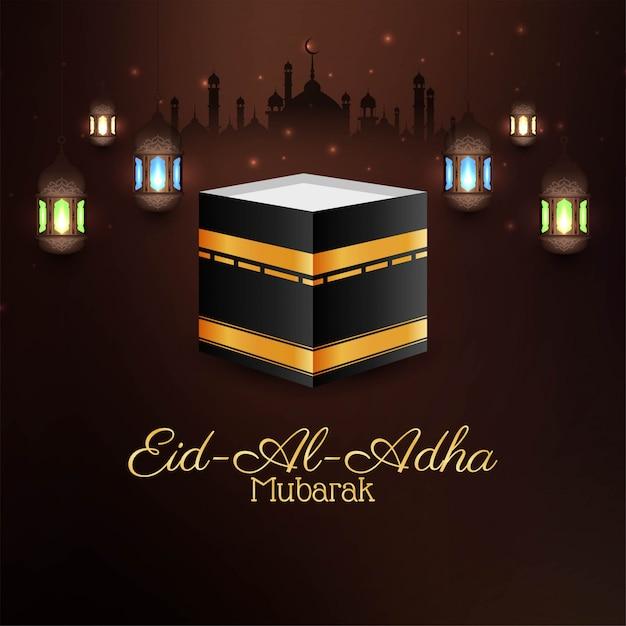 Eid al adha mubarak festival card Free Vector