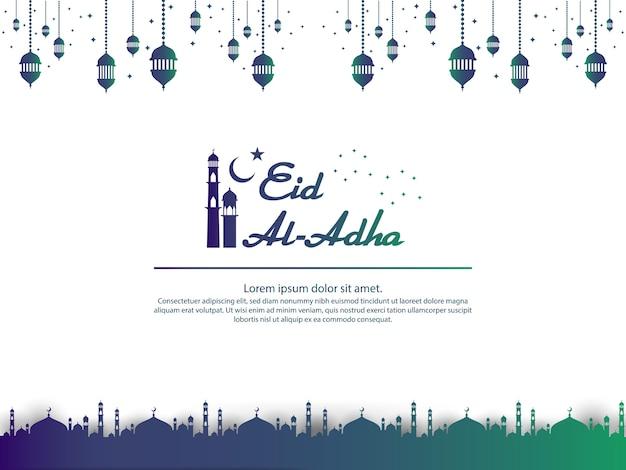 Eid al adha mubarak greeting card design Premium Vector