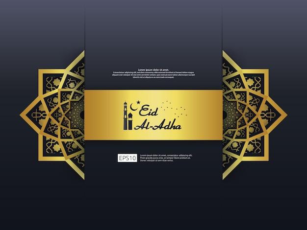 Eid al adha mubarak greeting design Premium Vector