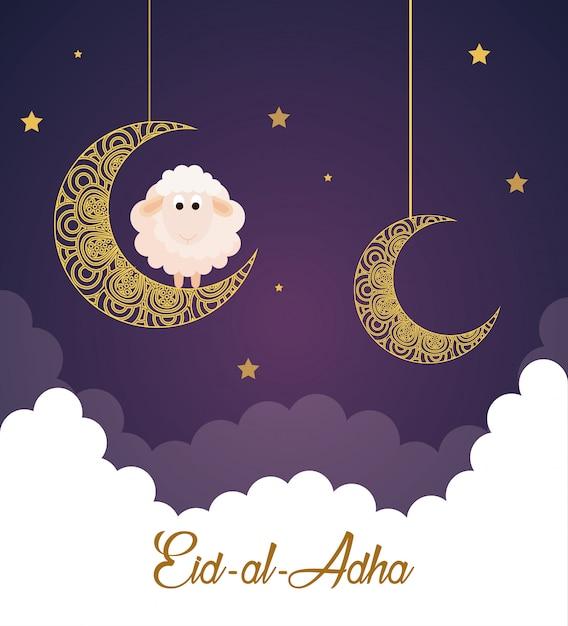 イードアルアドムバラク、幸せないけにえのごちそう、月と羊の吊り飾り Premiumベクター