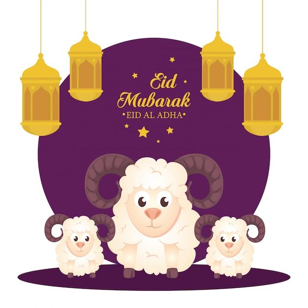 イードアルアドムバラク、山羊と提灯が吊るされた幸せないけにえのごちそう Premiumベクター