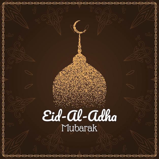 Eid al adha mubarak islamic background Free Vector