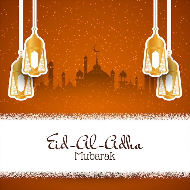 Eid al adha mubarak islamic card Free Vector
