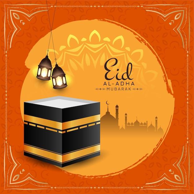 Free Vector | Eid-al-adha mubarak religious islamic ...
