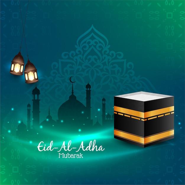 Eid al adha mubarak religious vector background Free Vector