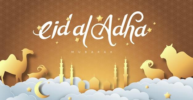 Ид аль-адха мубарак праздник мусульманского сообщества фестиваля каллиграфии фона дизайн. Premium векторы